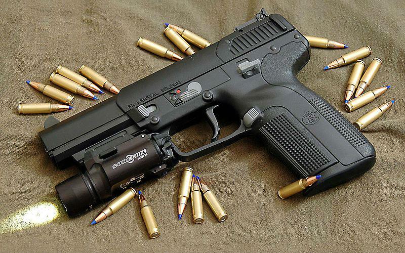 Piatol Gun