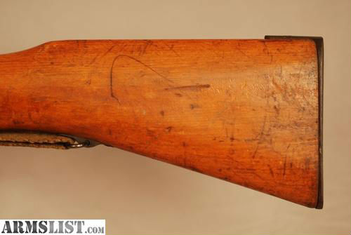 japanese school rifle .jpg 5